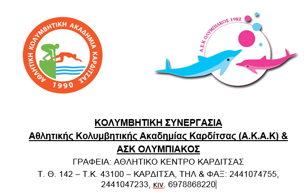 akak-galagaleia-2013