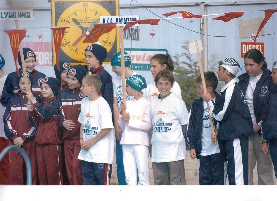 Αθλητική Κολυμβητική Ακαδημία Καρδίτσας - Φωτογραφικό αρχείο της ΑΚΑΚ