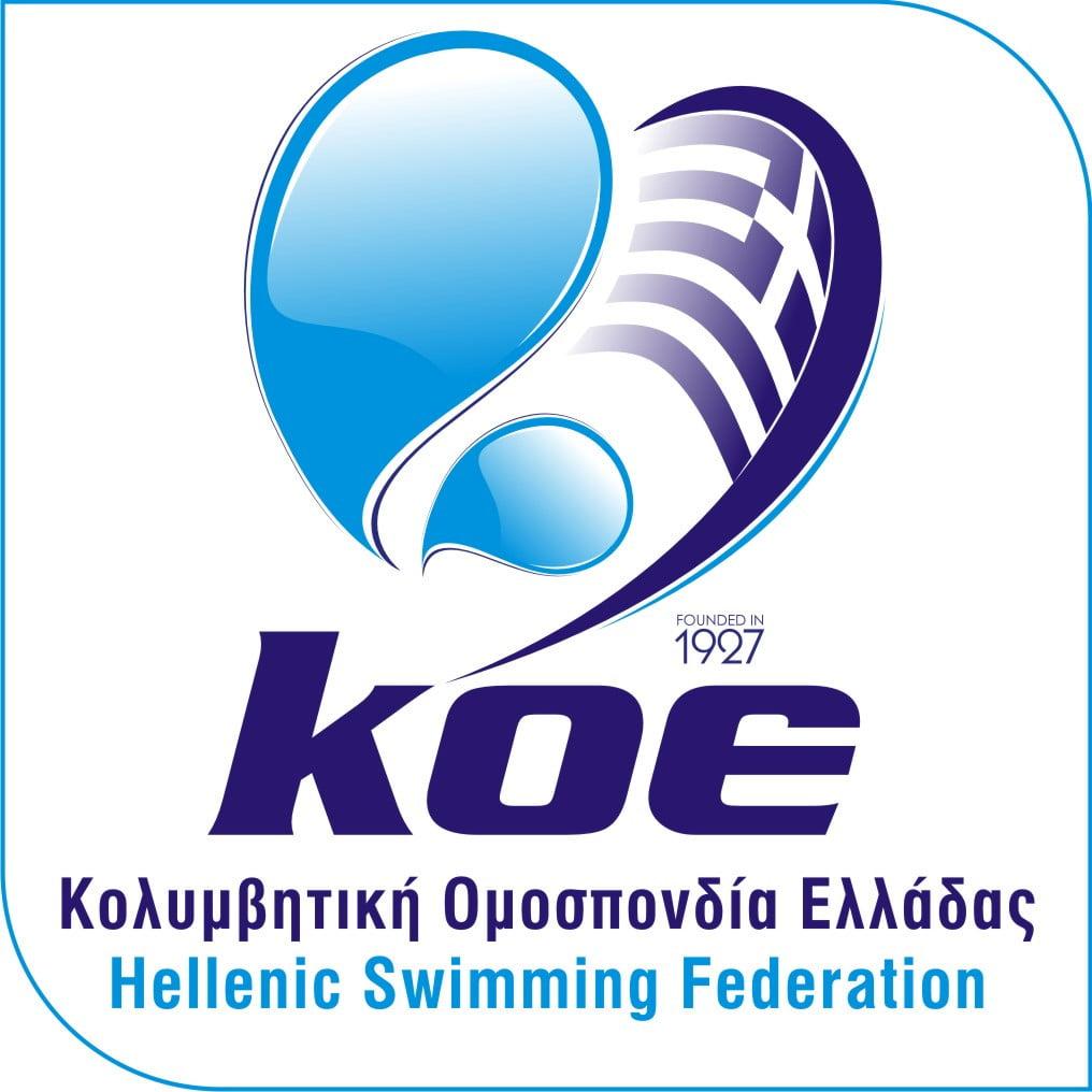 Νέο Πρόγραμμα Αγώνων Β. Ελλάδος