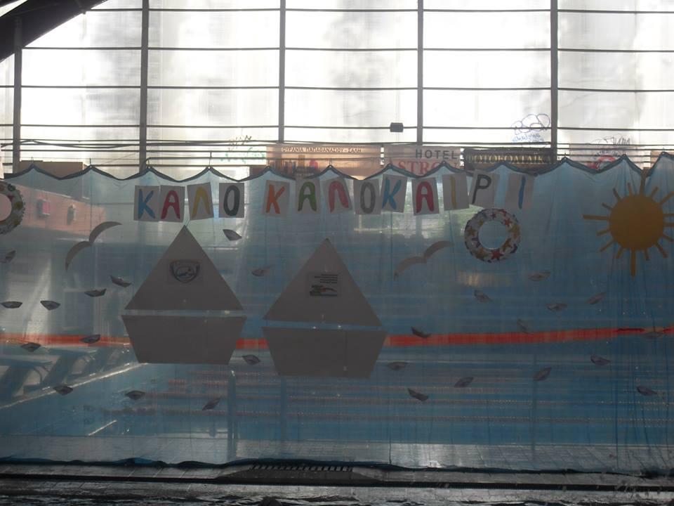 Γιόρτασαν τα δελφίνια Ολυμπιακού και ΑΚΑΚ