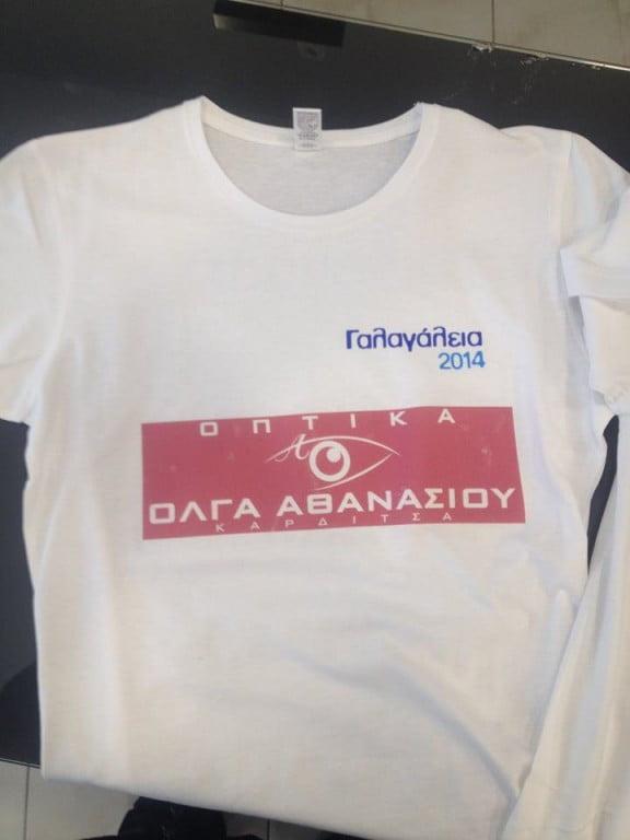 Αθλητική Κολυμβητική Ακαδημία Καρδίτσας - Μπλουζάκια Γαλαγάλεια 2014