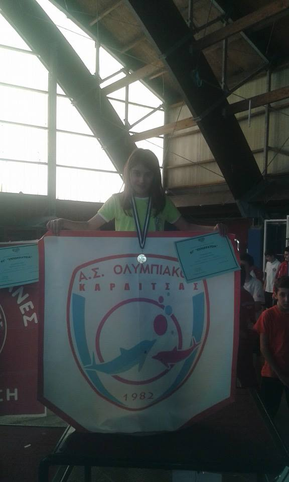 Αθλητική Κολυμβητική Ακαδημία Καρδίτσας - Ιπποκράτεια 2015
