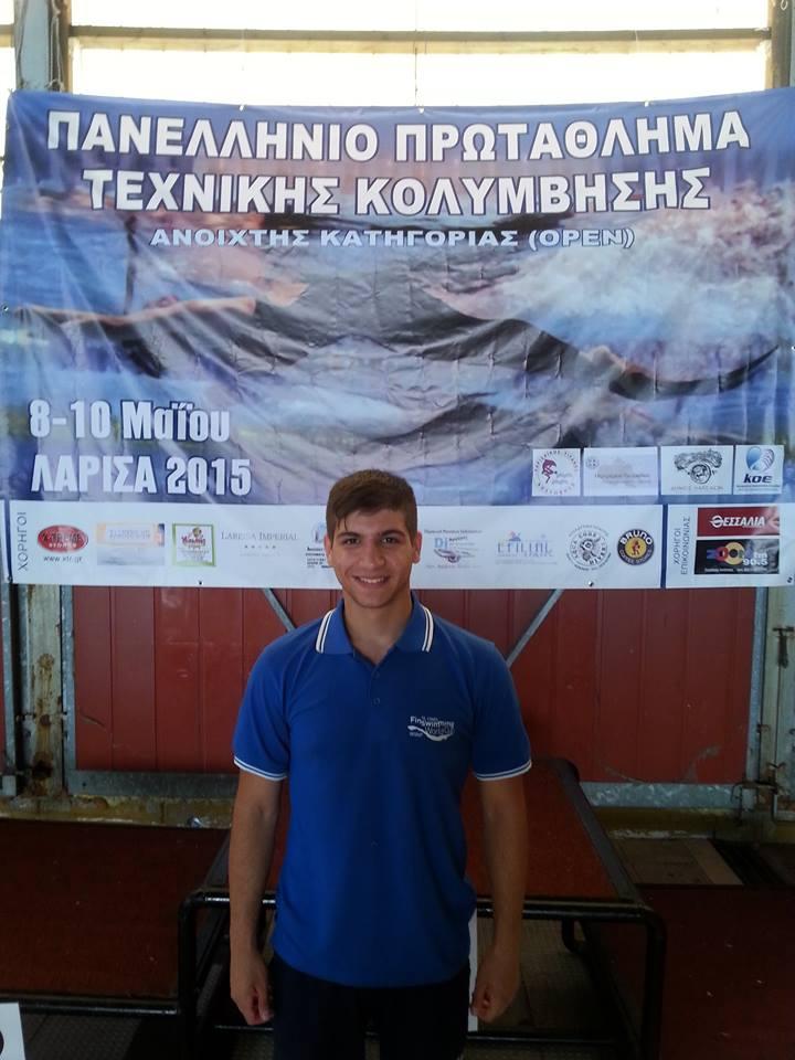 Πανελλήνιο Πρωτάθλημα Ανοιχτής Κατηγορίας (OPEN) Τεχνικής Κολύμβησης