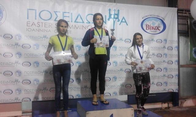 AKAK.GR - 9α Ποσειδώνια Easter Swimming Cup:14 μετάλλια (9 χρυσά, 2 αργυρά και 3 χάλκινα)