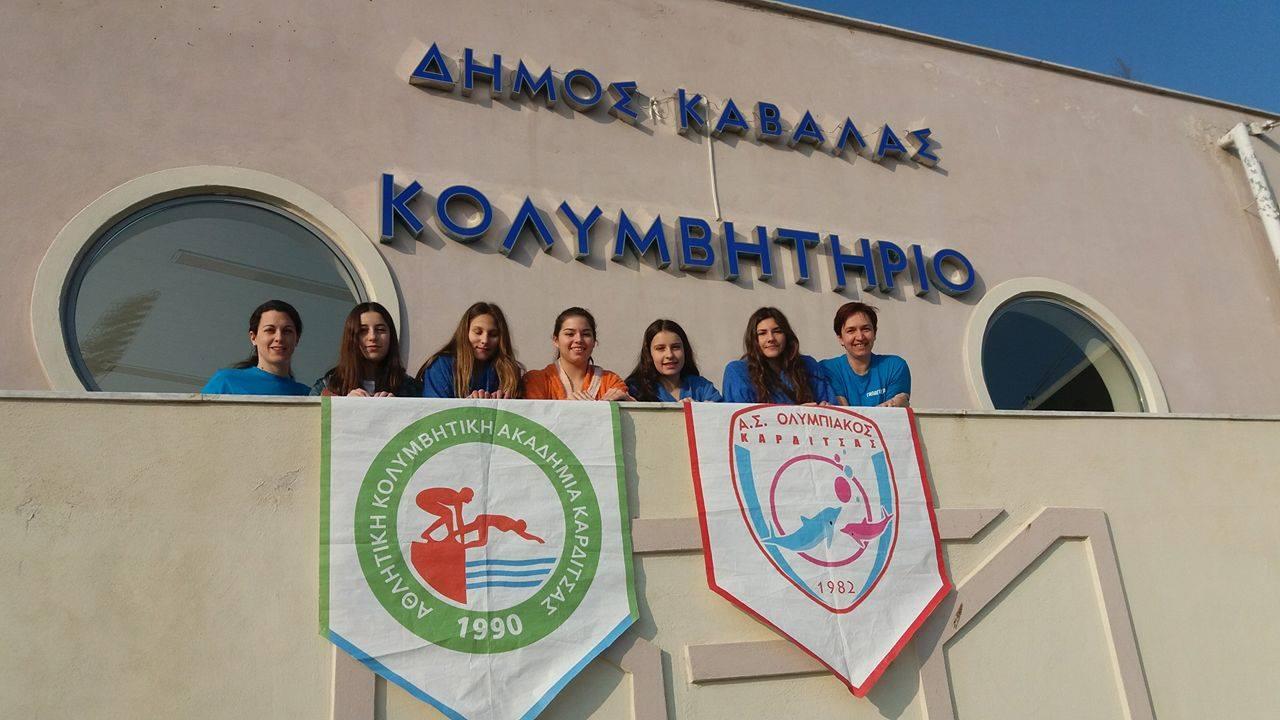 Εξαιρετική παρουσία και μετάλλια στους Χειμερινούς Αγώνες Κολύμβησης Βορείου Ελλάδας