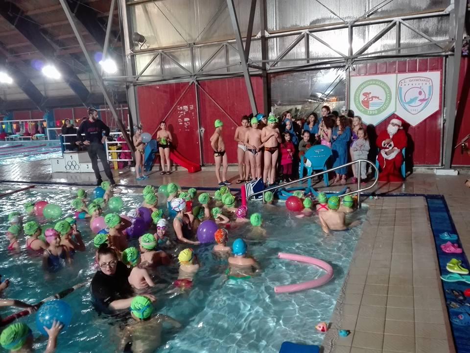 Η Χριστουγεννιάτικη γιορτή της Α.Κ.Α.Κ. & του ΑΣΚ Ολυμπιακός