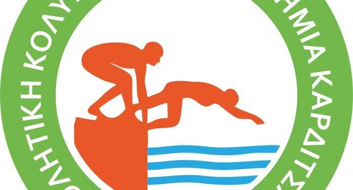 """Προκήρυξη κολυμβητικών αγώνων προαγωνιστικών κατηγοριών """"ΓΑΛΑΓΑΛΕΙΑ 2018"""""""