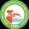 """Προκήρυξη Κολυμβητικών Αγώνων Προαγωνιστικών Κατηγοριών """"Γαλαγάλεια 2020″"""