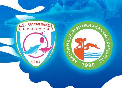 Ρεκόρ αγώνων «Γαλαγάλεια» 2004-2019