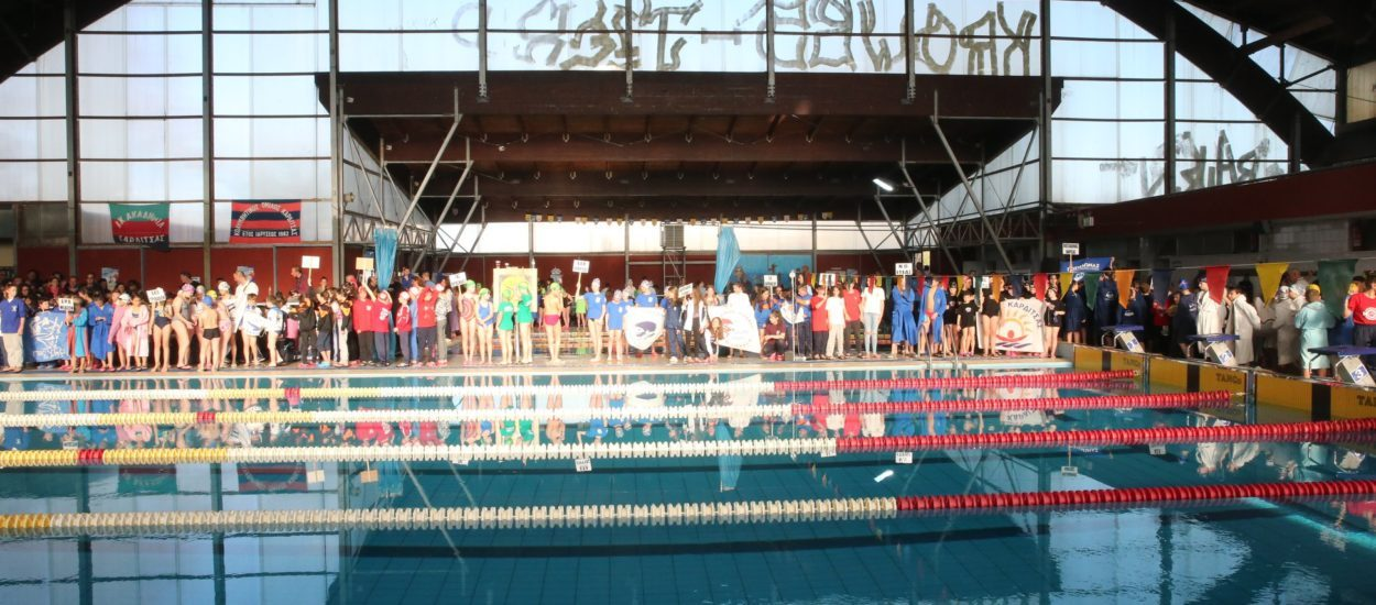 Κολυμβητική Ακαδημία ΑΚΑΚ